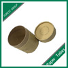 LOW PRICE HOT SALE OVAL PAPER TUBE WITH CAP