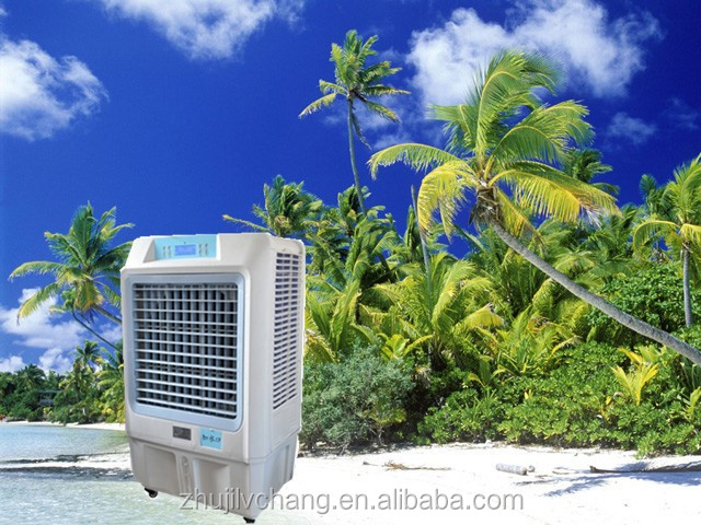 portable air cooler condition with company price