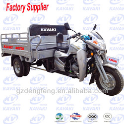 2014 New Products 200cc three wheel motors car made in china Factory direct sales