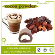 Natural Good taste Pure Cocoa powder