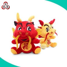Small plush toothless the dragon soft toy chinese dragon plush toys dragon city