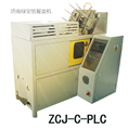 number paper lunch box making machine with PLC control
