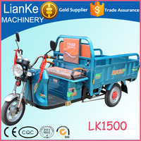 china tricycle in Pakistan/tricycle for sale with power motor/three wheel electric tricycle motorcycle h