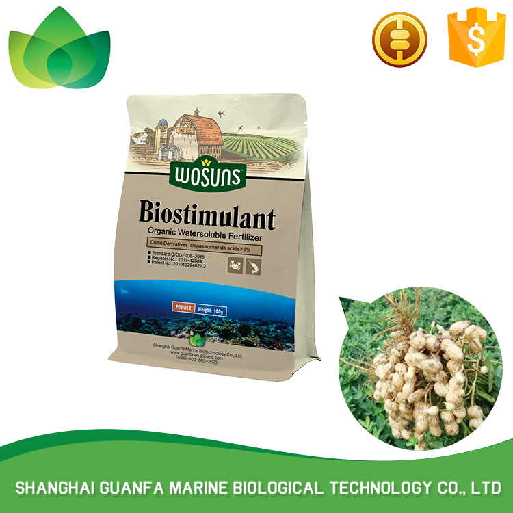 Improve the plant disease resistance Cherry brands of organic fertilizer