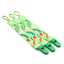 China supplier custom food grade baby bites pacifier clip chain