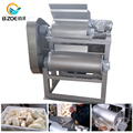 stainless steel automatic full making cassava flour machinery