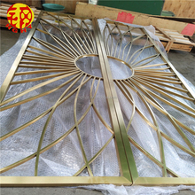 stainless steel carved metal decorative curtain wall art screen decorative dubai modern french room divider