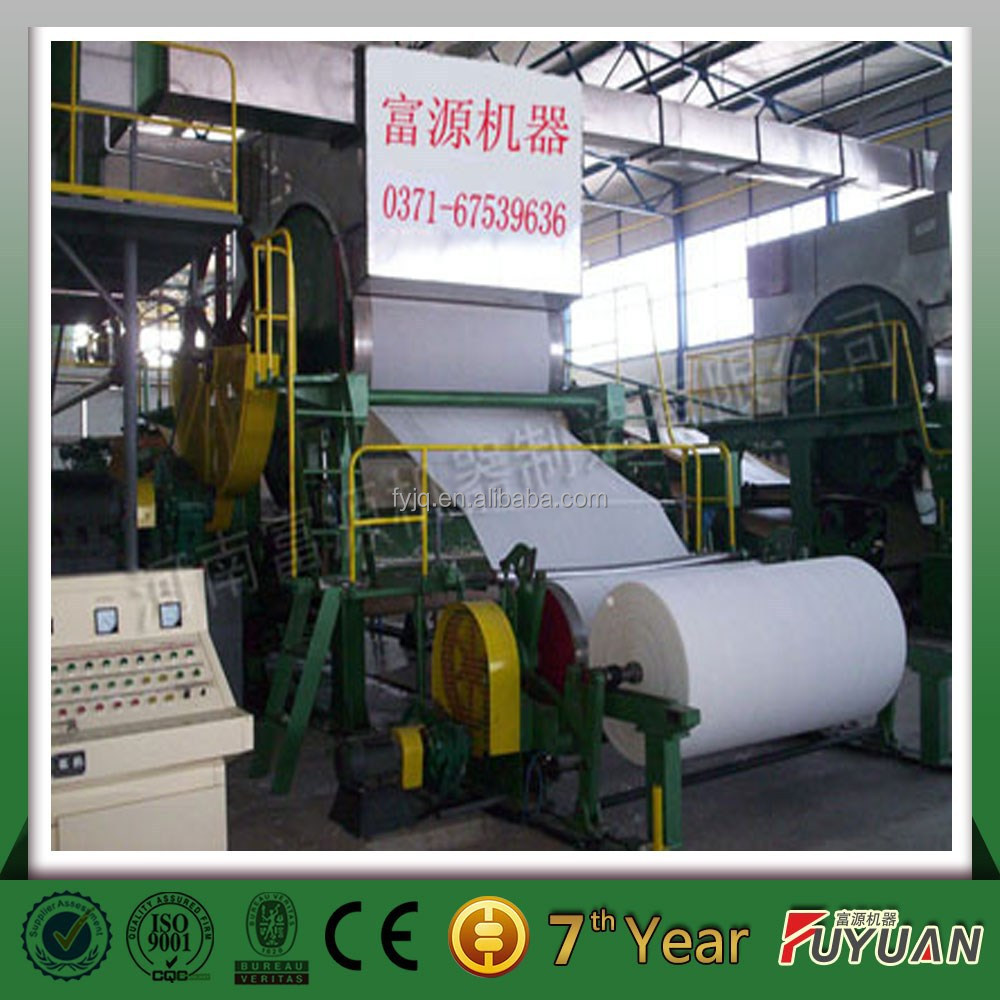 paper pulp for sale
