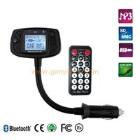 High quality RDS Bluetooth break in car kit for mobile Phone