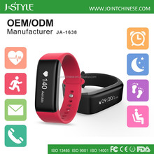 Jstyle heart rate fitness band /smart bracelet dayday band/ActivityTracker with sdk