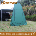 Outdoor dressing Tent toilet tent shower tent