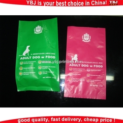 Customized printed plastic pet/dog resealed food bag
