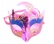 mini masquerade mask fashion show with new mask party with different colorful colors with V shaped mask