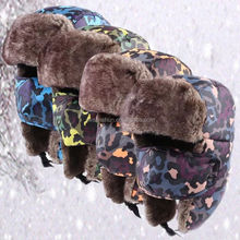 Warm Hat Mens Camouflage Lightning Cap Female Ear Protection Hat Winter Cycling Extra Thicck Snow Protection Mask Hat Wholesale