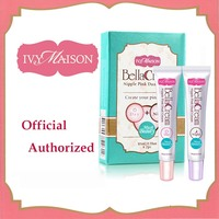 Bella Pink Nipple Breast Whitening Tight Cream IVY Maison OEM ODM