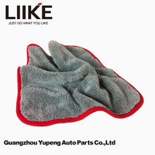 Car Cutting Cloth Drying Towel Microfiber Towel Car Cleaning Towel