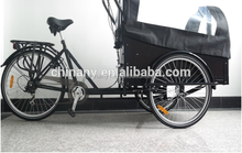 Classic cargo bike/reverse trike/cargo tricycle/3 wheel bikes for adult UB9027