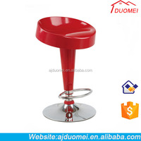 Europen Style Plastic Bottom For Bar Chairs And Stools DM-Y15