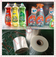 Hot slip POF film vegetable packaging