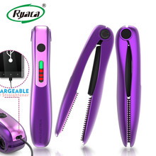 USB Rechargeable Mini USB Hair Straightene