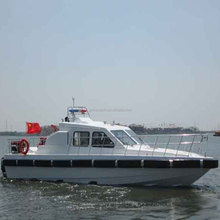 Gather Yacht 41ft high speed patrol boat Pilot boat for sale