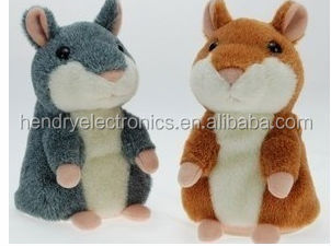 Promotional gifts x hamster for children
