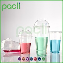Equipment Innovation Insulated 1025ml plastic cup