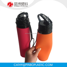 Compact Low Price OEM Customized Folding Water Bottle