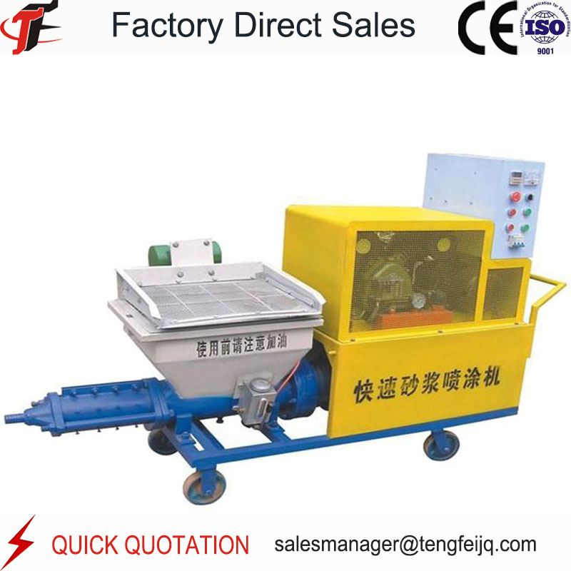 High performance small wall plaster machine for sale