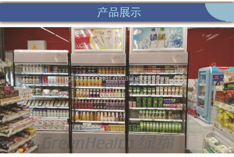 Supermarket /shop multi-deck mini refrigerator promotional