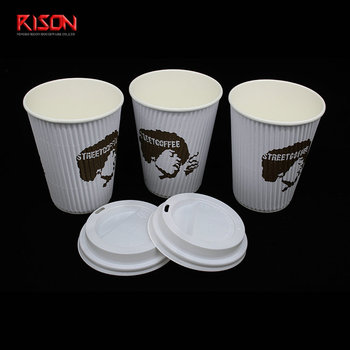 12oz white ripple wall cup