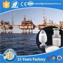 factory providing oil Drilling Starch Price of Modified Starch