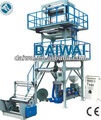 China hdpe film blowing machine with Yaskawa inverter control and double winding unit