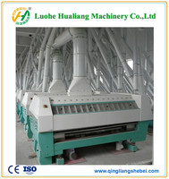 wheat flour milling production machinery from henan factory