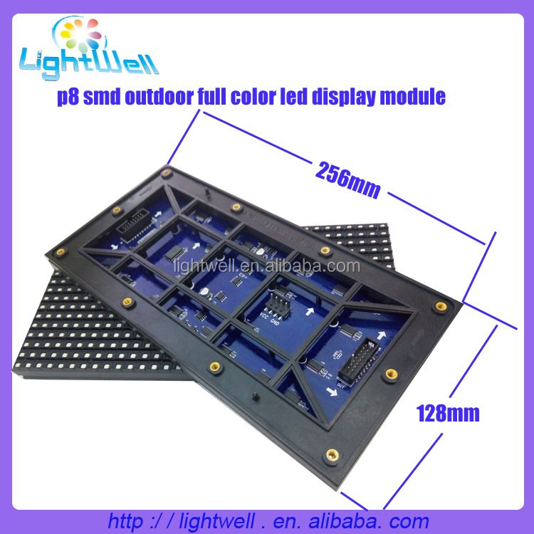 Lightwell p8 smd outdoor led display module 256*128MM