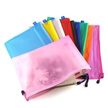 Waterproof PVC vinyl Document File Zipper Bag