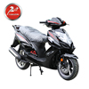 NOOMA Fashionable Good surface electric motorcycle scooter for adults