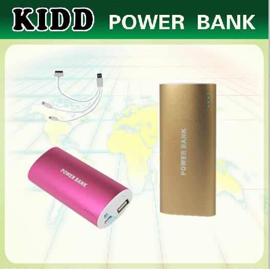 Lower price US$2.45 5600 mAh Metal power bank charging station for Smart phone ,ipad ,ipod