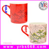 Logo Printing Espresso Cups Hot Promotional Items China