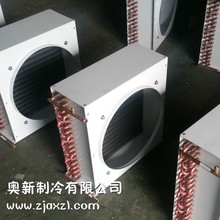2018Hot Sale Factory Directly Saleair air cooled condenser for condensing unit
