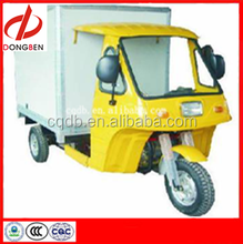 200cc China Motorized Cargo Tricycle With Closed Box