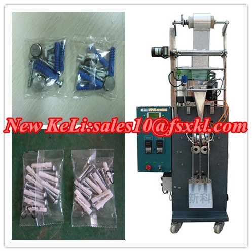 Spare parts and screws packaging machine