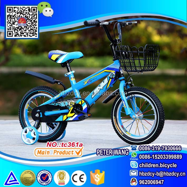 Reverse Shaft Sharpening Plating Shield Plates hot sale price child small bicycle alibaba ru