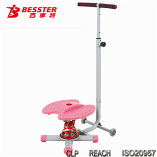exercise walking machine in Janu