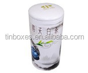 food grade metal can packing small round tin box for pets