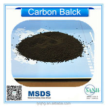 Chemical for rubber carbon black n660