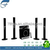 5.1channel home theatre speaker system with usb/sd/karaoke