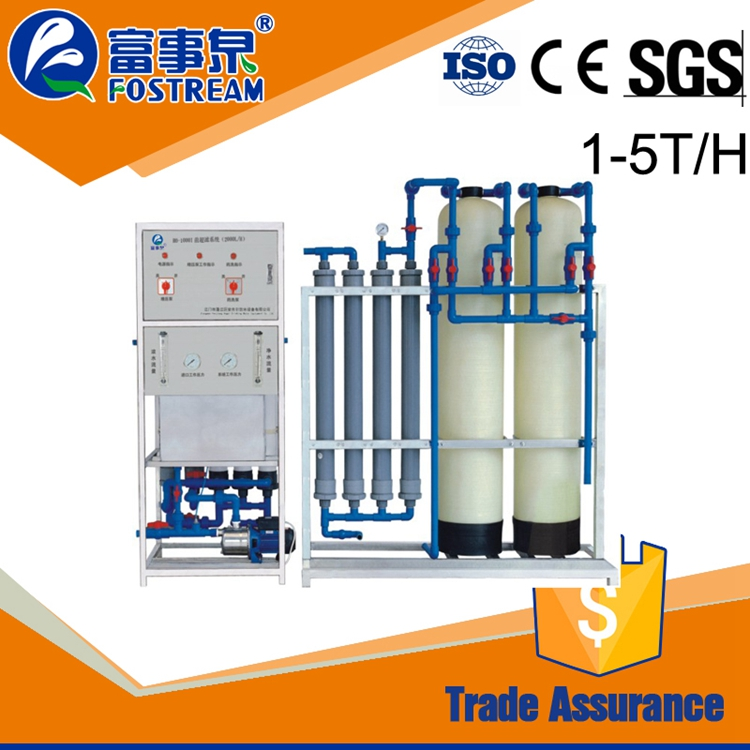 Fostream industrial filter/ drinking water well purifier/ nature ro machine