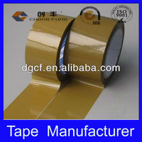 Self Adhesive Brown OPP Packing Tape