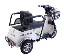 3 three wheel ebike/ electric motorcycle/ Handicapped Electric mobility scooter